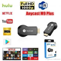 Медия плейър AnyCast M9 Plus, двуядрен, 2 Core, CPU Corex A9 1.2 Ghz, DLNA, AirPlay, Miracast, Cloud
