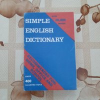 Simple English Dictionary - over 20 000 words and 400 illustrations