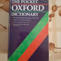 The Pocket Oxford Dictionary - 35 000 entries and 80 000 definitions