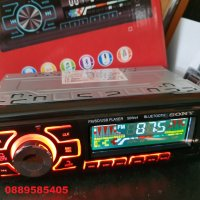 Радио за кола mp3 player USD SD FM RADIO 4x50W cd sony касетофон