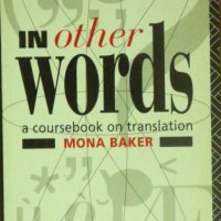 In Other Words - Mona Baker