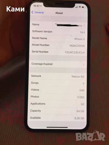 Iphone X space grey 64gb, снимка 10
