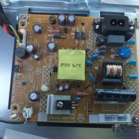 Power Supply Board 715G6863-P01-000-002S