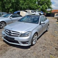 Mercedes-Benz C 250 Coupe AMG на части