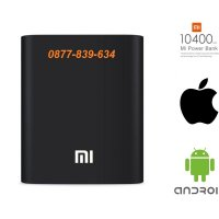 MI Powerbank външна батерия за телефон power bank Android iPhone Samsung Huawei