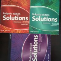 Gateway 2nd Edition, Solutions Bulgaria Edition