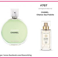 Дамски парфюм ФМ Груп FM Group 707 PURE - CHANEL - Chance Eau Fraiche 50мл