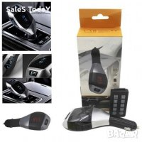 FM Tрансмитер Car X7 Kit Charger Wireless Bluetooth TF USB MP3 Player Handsfree