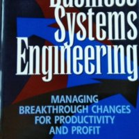 Business Systems Engineering Managing Breakthrough Changes for Productivity and Profit 1994 г.