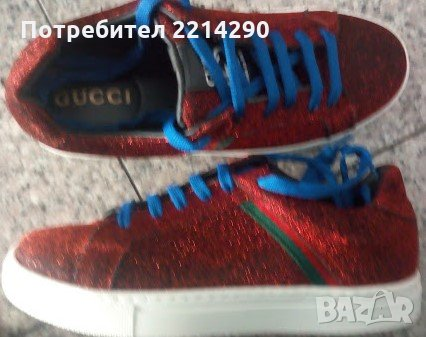 Gucci Гучи маратонки № 36 № 37 и № 40 made in Italy, снимка 4