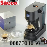 Lavazza Blue LB-800