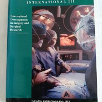 SURGICAL TECHNOLOGY INTERNATIONAL