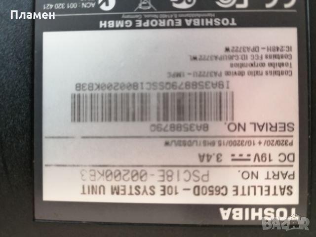 Toshiba Satelit C650d V Chasti Za Laptopi V Gr Simeonovgrad