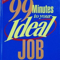 99 Minutes to Your Ideal Job. William T. Mangun  1995 г.