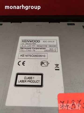 Авто CD Kenwood  KDC-3051, снимка 5