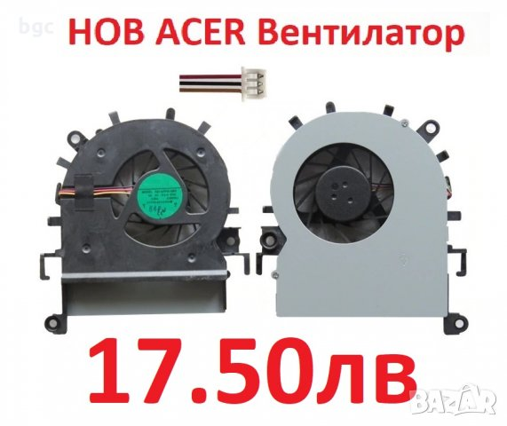 2GB SODIMM Acer Aspire 5630-6317 5630-6436 5630-6444 5630-6655 Ram Memory
