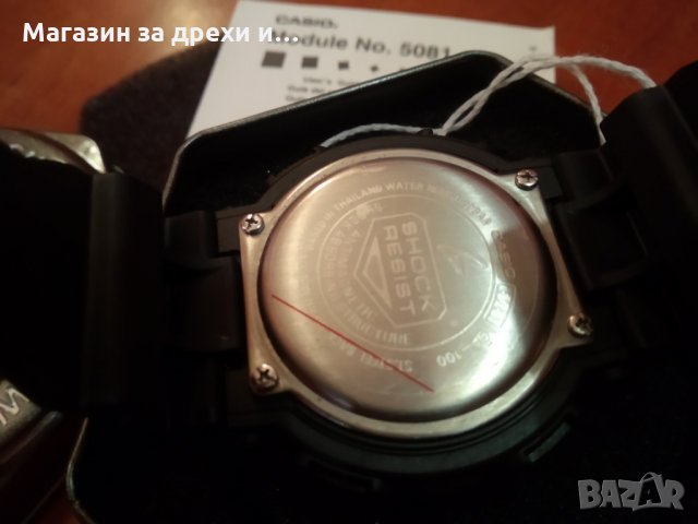 Часовник Casio G-Shock GA-100-1A1ER, снимка 5