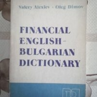 "Financial English- Bulgarian Dictionary, ""Racio-90"", Valery Alexiev"